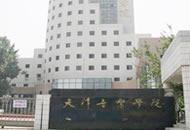 天津音乐学院招生网
