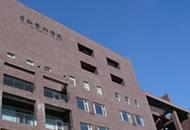 吉林艺术学院招生网