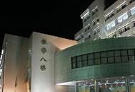 华东理工大学招生网