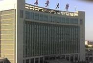 长安大学招生网