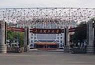 太原理工大学招生网