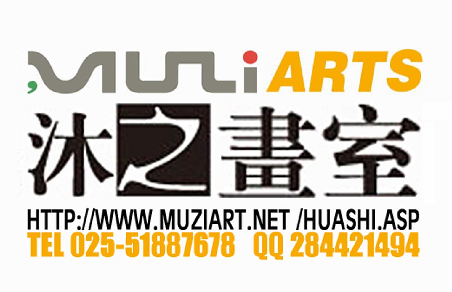 南京沐之画室