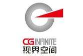 云南省昆明視界空間美術培訓基地