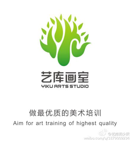广州艺库联盟画室