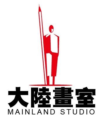 上海大陸畫室
