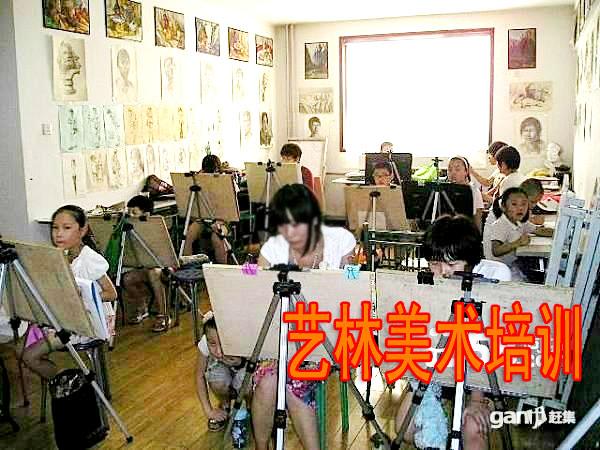 太原艺林画室