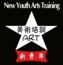 石家庄新青年美术培训