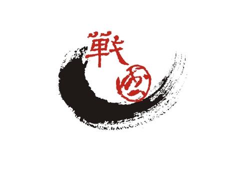 南京战国艺术培训中心
