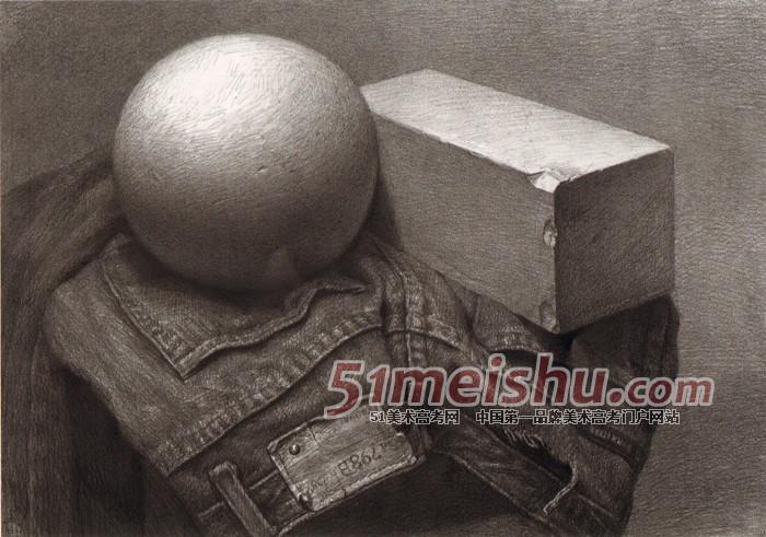 《黄楠素描静物经典教程》几何石膏体牛仔裤静物素描