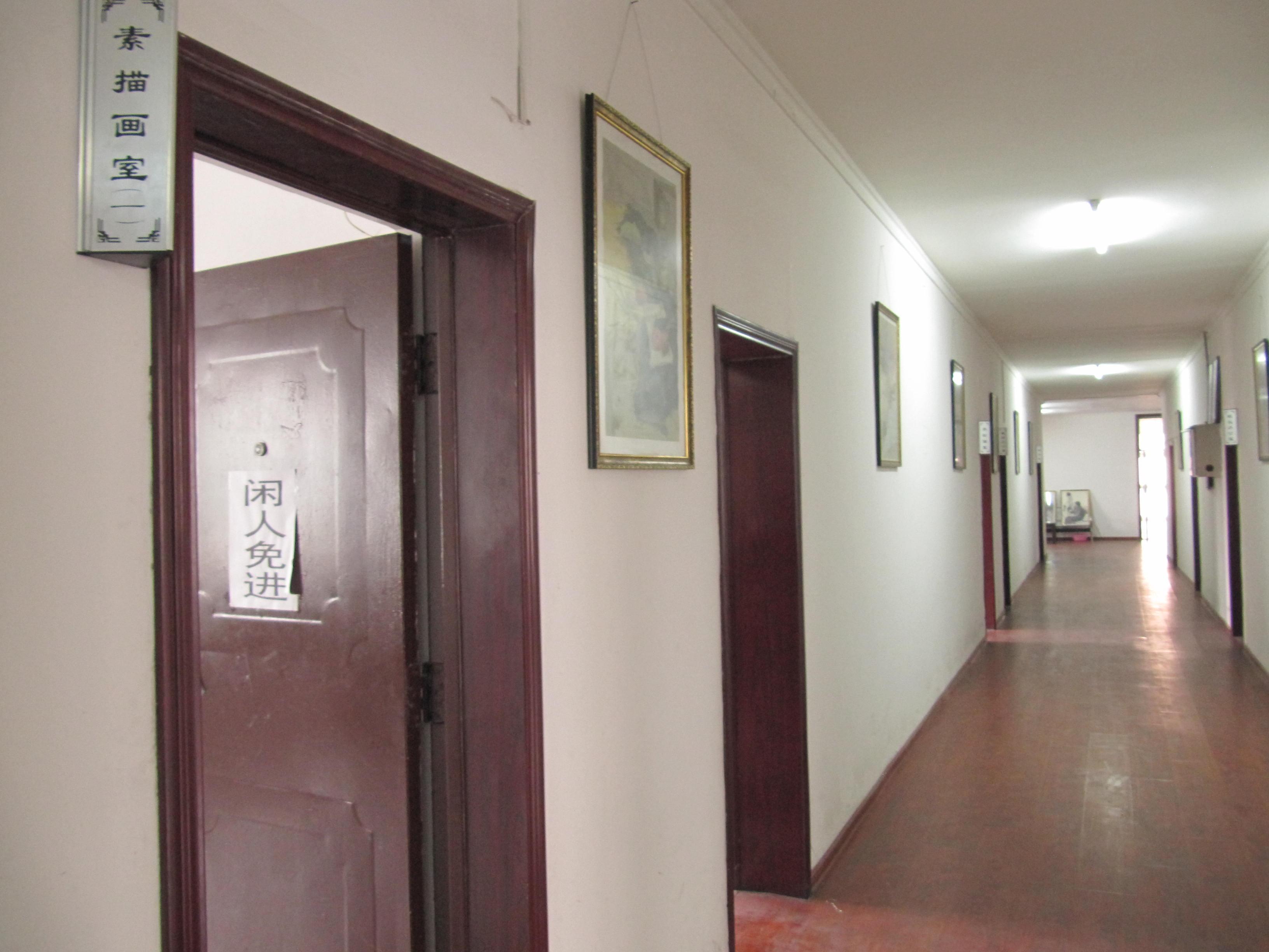 乌鲁木齐广大画室
