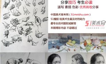 51meishu.com 宽369x225高