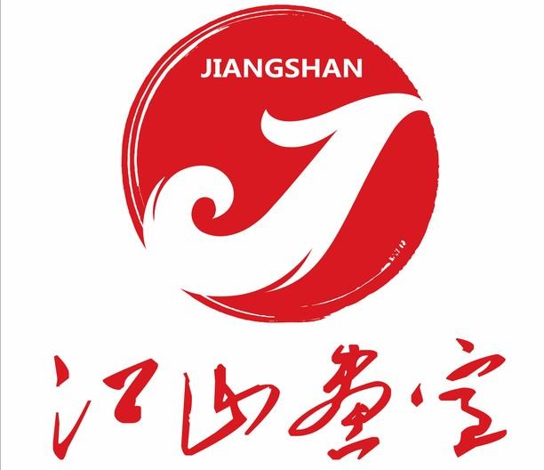 广州江山艺术文化培训学校-江山画室