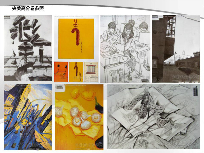 中国美术学院招生网_校考必备珍藏版高分卷 详解艺考设计类大学资料 - 51美术高考网