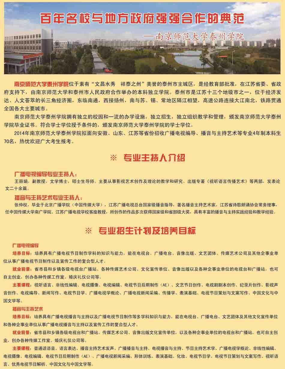 a href=http://www.51meishu.com/school/195.
