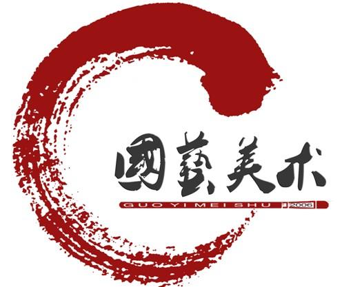 南昌國藝畫室