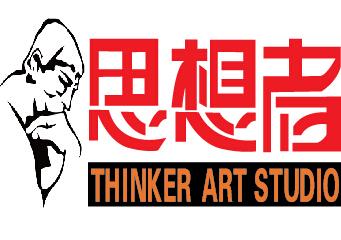 北京思想者画室