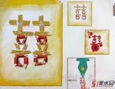 中央美术学院2010年【平面设计】高分试卷(24p)