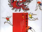 西安美院1998年-2001年【设计】高分试卷(1p)