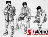 天津美�g�W院2005年-2006年【速��】高分�卷(84p)