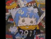鲁迅美术学院2011年【设计】高分试卷(35P)