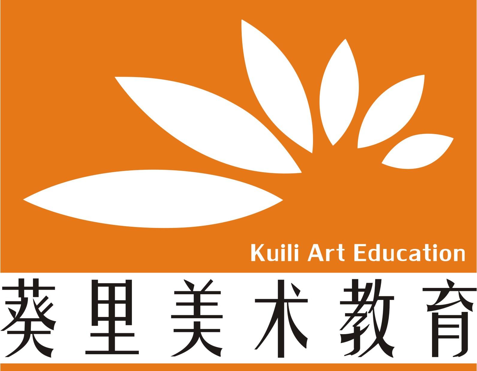 画室logo图片素材