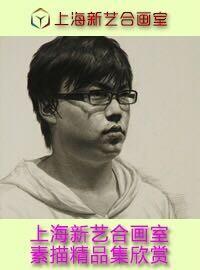 上海新艺合画室素描作品专题