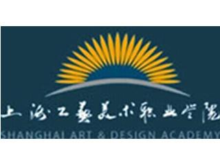 上海工艺美院考前培训中心
