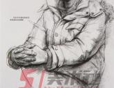 中��美院2014年【素描半身像】高分�卷(二)(36p)