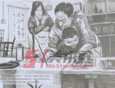 清华大学美术学院2014年【速写】高分试卷(造型专业)