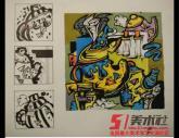 鲁迅美术学院2014年【色彩装饰画】高分试卷(沈阳校区)(二)(35P)