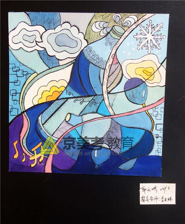 京美考学生作品的家乡作文初中秋天700字图片