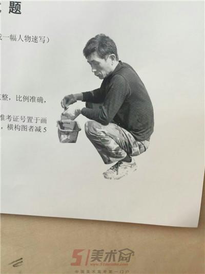 北京联考速写考题