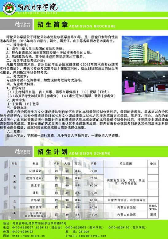 a href=http://www.51meishu.com/school/686.