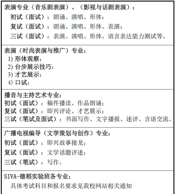 上海视觉5.jpg