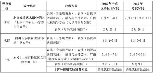 上海视觉3.jpg