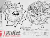 北京服装学院创意速写历年高分卷汇总(61p)
