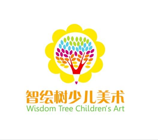 上海智绘树少儿美术培训