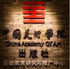 杭州国美教育