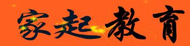 天津塘沽美術培訓家起畫室