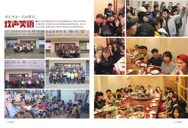 [辽宁美术职业技术学院]51美术网辽宁考生服务站走进七月美术培训中心