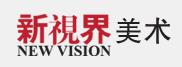 北京新视界画室