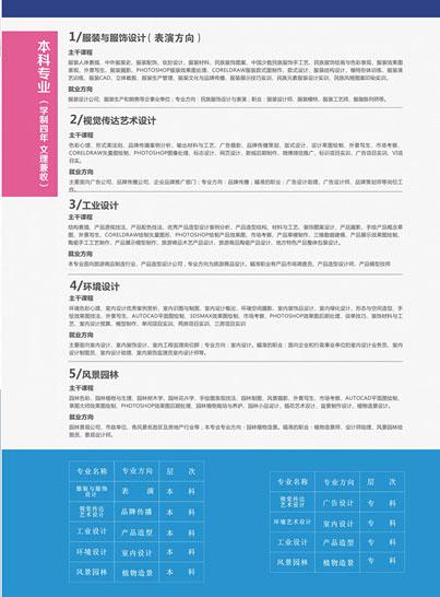 工程4.jpg
