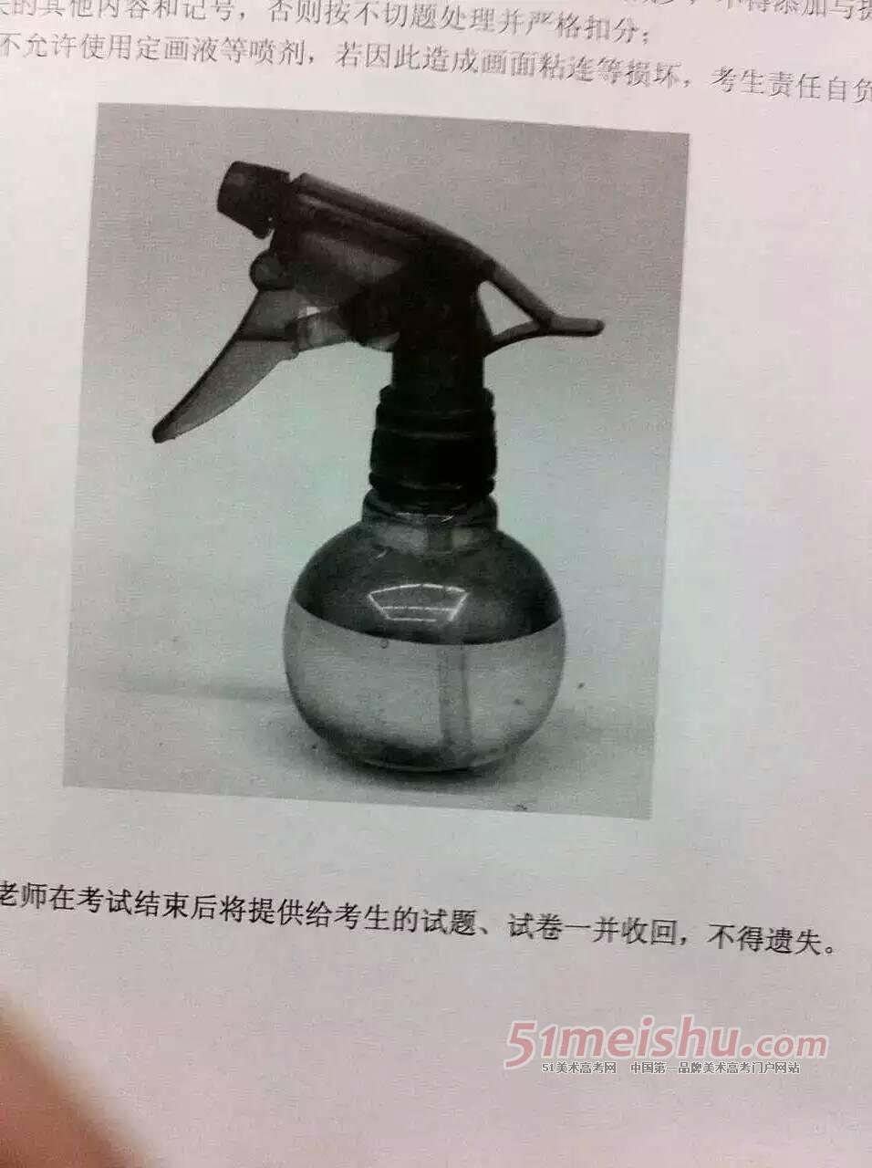 四川美术学院2016年设计类校考考题(重庆考点)图片
