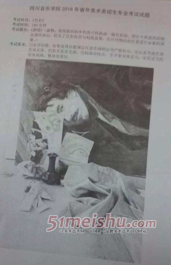 色彩考题:       美术生必备:   【找画室】京美考画室-清华央美