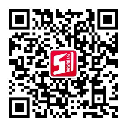 51美术网微信.jpg