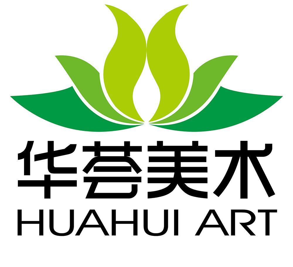 杭州華薈美術