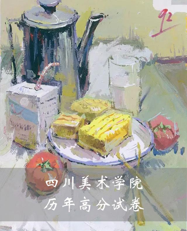 四川腾博会在线娱乐学院历年高分试卷/优秀试卷汇总