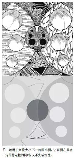 北京设计源|诠释黑白装饰画点线面(二)