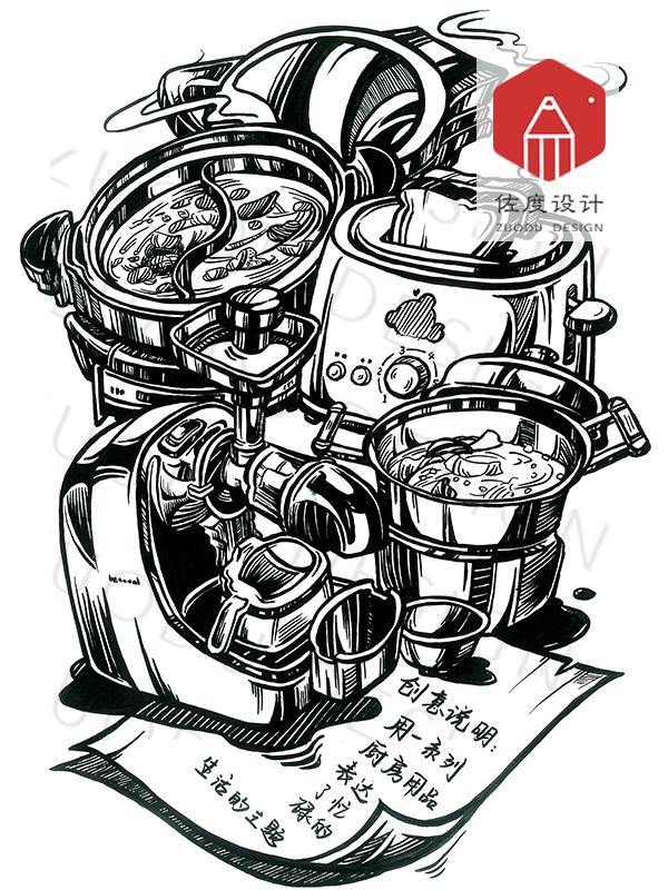 北京佐度设计培训-创意速写