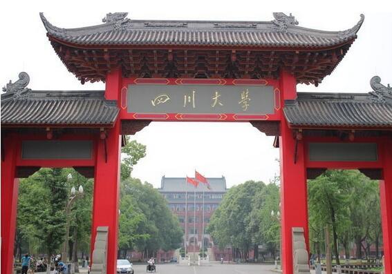 四川大学招生网